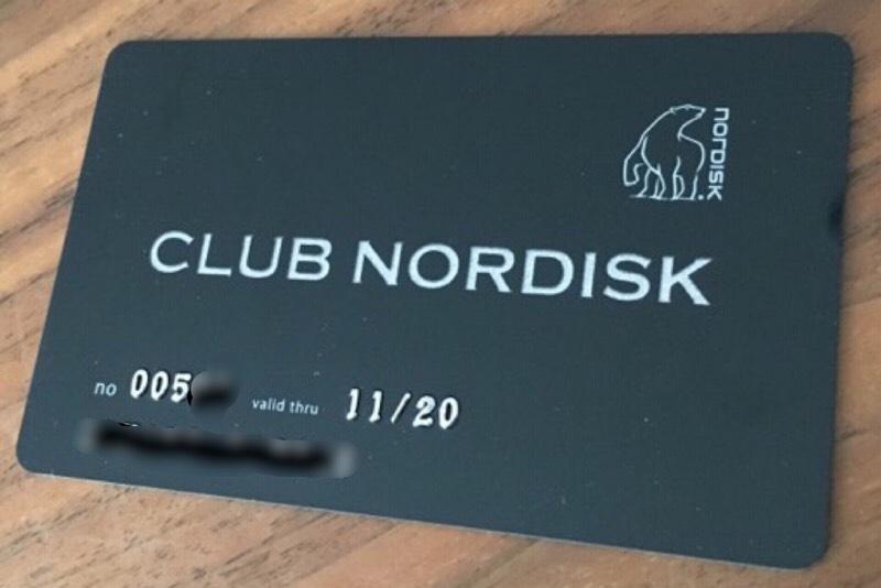 【年会費5万円】クラブノルディスクは会員特典が盛りだくさん!継続特典もすごい!退会したらもったいない!?