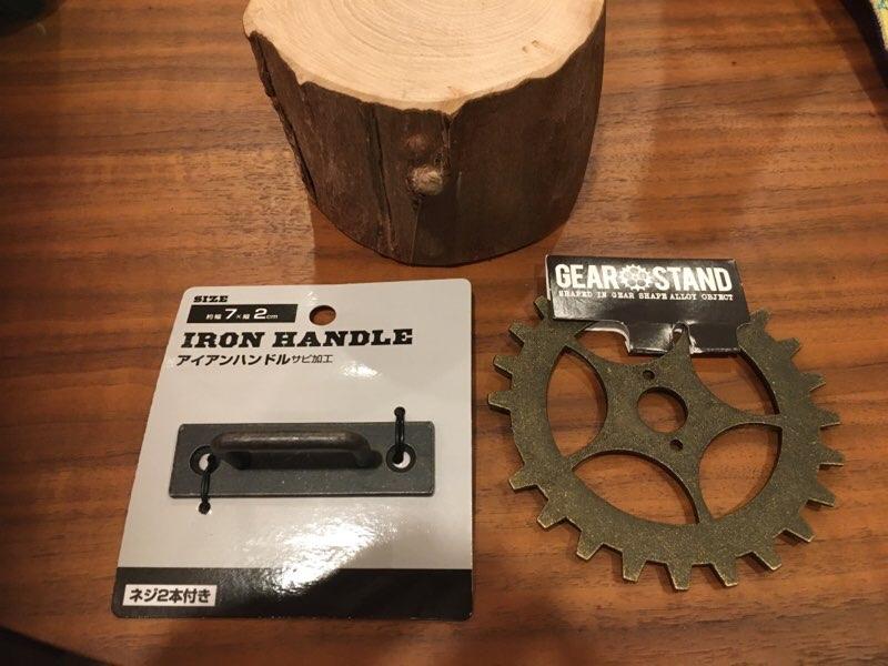 【DIY】自作で薪割り台を作ろう!500円で自分だけの薪割り台が完成!?