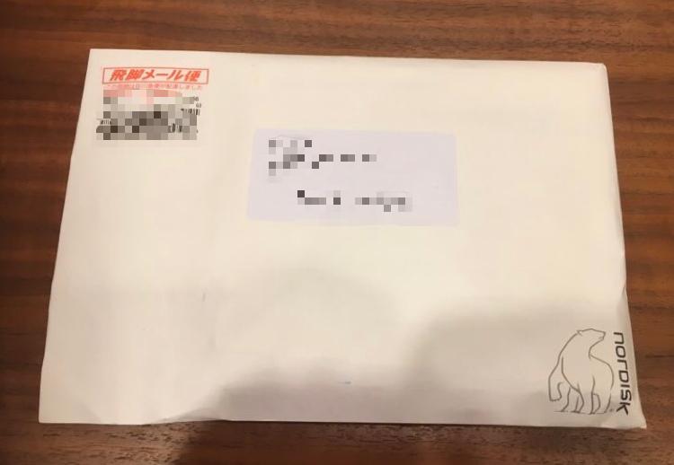 【年会費5万円】クラブノルディスク会員2年目のクリスマスプレゼントが遂に到着!《nordisk(ノルディスク)》