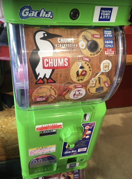 【CHUMS】チャムスからかわいいガチャガチャが出た!「チャムス ミニチュアマスコット4 〜クッキング〜」