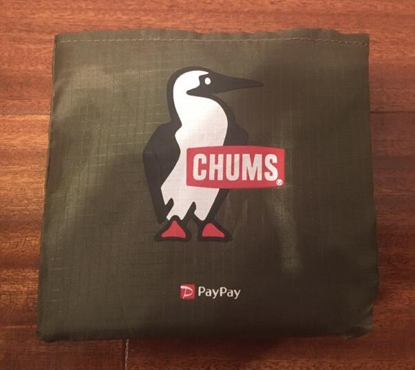 【PayPay】セブンイレブンでもらえるチャムスのエコバッグ!第3弾のエコバッグは?